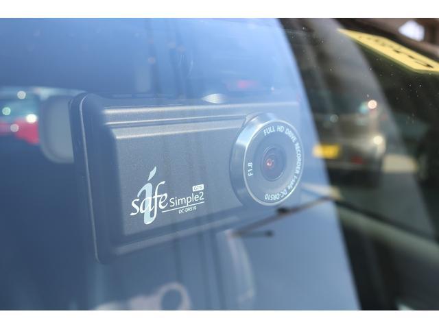 プレミアムブラックリミテッド ストラーダSDナビ&フルセグTV&Bluetooth&DVD&バックモニター ETC ドラレコ タイミングベルト&ウォーターポンプ交換 RS-Rダウンサス 社外15AW フジツボマフラー HIDヘッド(75枚目)