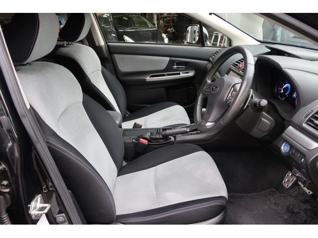 2.0i-L アイサイト 4WD カロッツェリアSDnabiフルセグ&バックモニター&Bluetooth ETC ドラレコ アクティブクルーズコントロール 前席パワーシート オートエアコン 純正17inchアルミ HIDヘッド(9枚目)