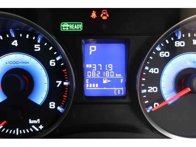 2.0i-L アイサイト 4WD カロッツェリアSDnabiフルセグ&バックモニター&Bluetooth ETC ドラレコ アクティブクルーズコントロール 前席パワーシート オートエアコン 純正17inchアルミ HIDヘッド(12枚目)