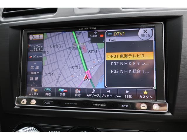 2.0i-L アイサイト 4WD カロッツェリアSDnabiフルセグ&バックモニター&Bluetooth ETC ドラレコ アクティブクルーズコントロール 前席パワーシート オートエアコン 純正17inchアルミ HIDヘッド(14枚目)