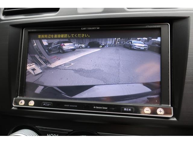 2.0i-L アイサイト 4WD カロッツェリアSDnabiフルセグ&バックモニター&Bluetooth ETC ドラレコ アクティブクルーズコントロール 前席パワーシート オートエアコン 純正17inchアルミ HIDヘッド(17枚目)