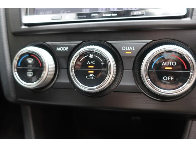2.0i-L アイサイト 4WD カロッツェリアSDnabiフルセグ&バックモニター&Bluetooth ETC ドラレコ アクティブクルーズコントロール 前席パワーシート オートエアコン 純正17inchアルミ HIDヘッド(18枚目)