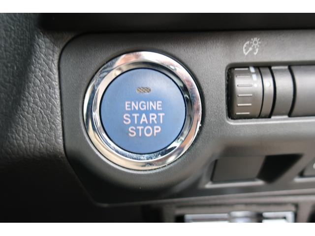 2.0i-L アイサイト 4WD カロッツェリアSDnabiフルセグ&バックモニター&Bluetooth ETC ドラレコ アクティブクルーズコントロール 前席パワーシート オートエアコン 純正17inchアルミ HIDヘッド(29枚目)
