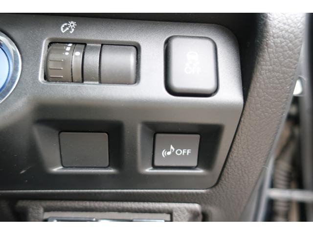 2.0i-L アイサイト 4WD カロッツェリアSDnabiフルセグ&バックモニター&Bluetooth ETC ドラレコ アクティブクルーズコントロール 前席パワーシート オートエアコン 純正17inchアルミ HIDヘッド(31枚目)