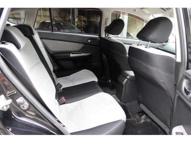 2.0i-L アイサイト 4WD カロッツェリアSDnabiフルセグ&バックモニター&Bluetooth ETC ドラレコ アクティブクルーズコントロール 前席パワーシート オートエアコン 純正17inchアルミ HIDヘッド(42枚目)