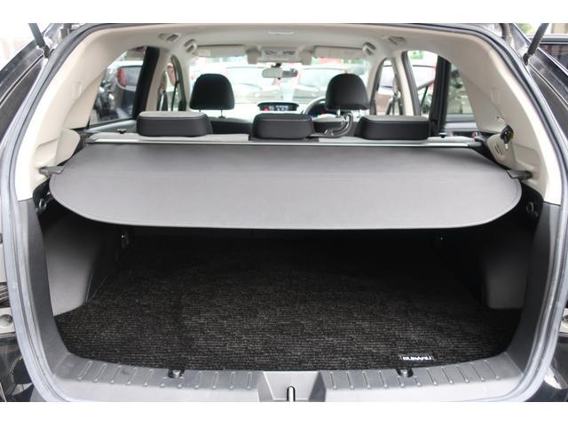 2.0i-L アイサイト 4WD カロッツェリアSDnabiフルセグ&バックモニター&Bluetooth ETC ドラレコ アクティブクルーズコントロール 前席パワーシート オートエアコン 純正17inchアルミ HIDヘッド(50枚目)