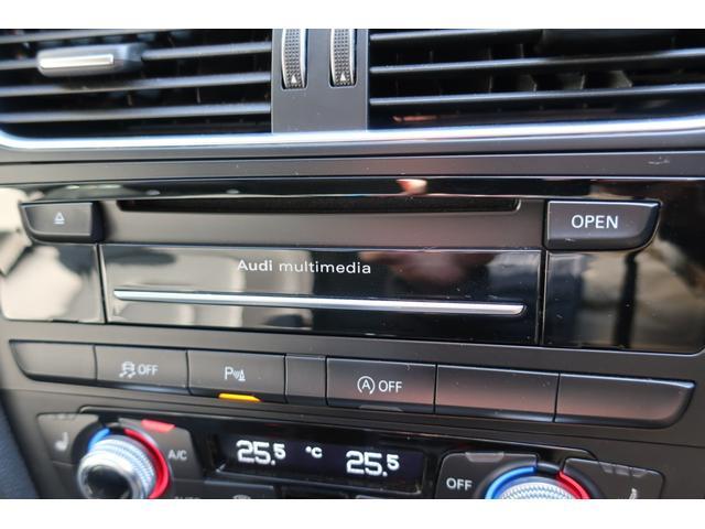 2.0TFSI ラグジュアリーライン ヒーター付電動黒革S 地デジバックカメラETC 全車検ディーラー記録簿有 衝突軽減ブレーキ アダプティブクルーズコントロール レーンキープ サイドブラインドモニタ 電動バックドア(13枚目)
