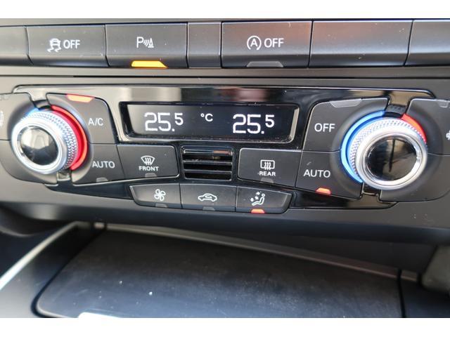 2.0TFSI ラグジュアリーライン ヒーター付電動黒革S 地デジバックカメラETC 全車検ディーラー記録簿有 衝突軽減ブレーキ アダプティブクルーズコントロール レーンキープ サイドブラインドモニタ 電動バックドア(14枚目)