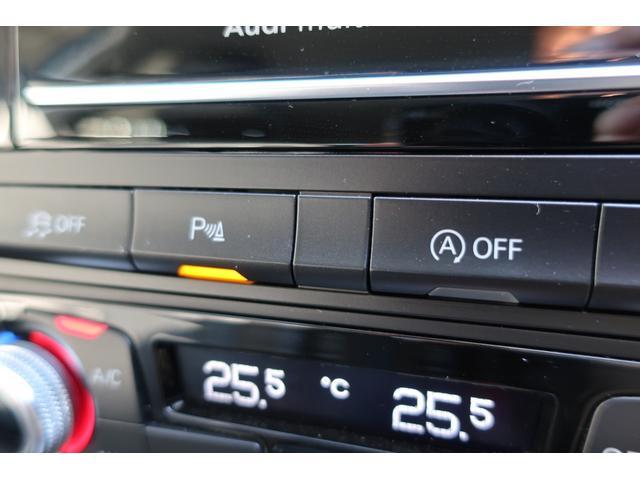 2.0TFSI ラグジュアリーライン ヒーター付電動黒革S 地デジバックカメラETC 全車検ディーラー記録簿有 衝突軽減ブレーキ アダプティブクルーズコントロール レーンキープ サイドブラインドモニタ 電動バックドア(15枚目)