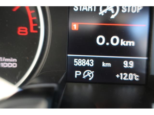 2.0TFSI ラグジュアリーライン ヒーター付電動黒革S 地デジバックカメラETC 全車検ディーラー記録簿有 衝突軽減ブレーキ アダプティブクルーズコントロール レーンキープ サイドブラインドモニタ 電動バックドア(25枚目)