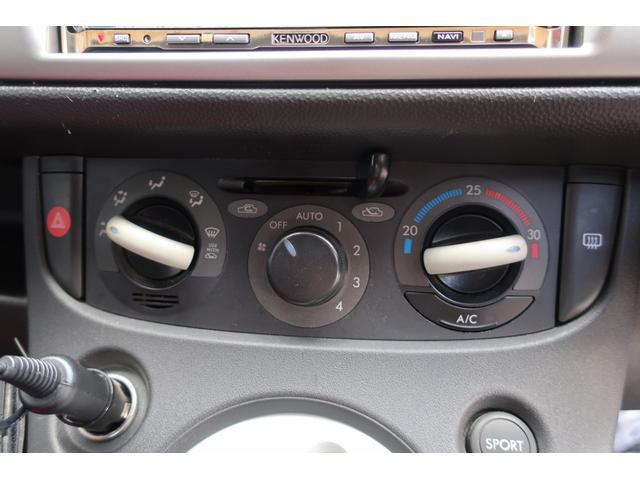 タイプS スーパーチャージャー ワンオーナー車 全車整備記録簿有 キーレス HIDヘッド ケンウッドHDDナビDVDバックモニター ETC ドラレコ 純正15inchアルミ オートエアコン コンビ革巻ハンドル(16枚目)
