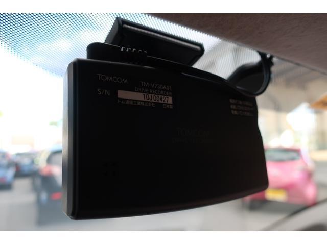 タイプS スーパーチャージャー ワンオーナー車 全車整備記録簿有 キーレス HIDヘッド ケンウッドHDDナビDVDバックモニター ETC ドラレコ 純正15inchアルミ オートエアコン コンビ革巻ハンドル(28枚目)