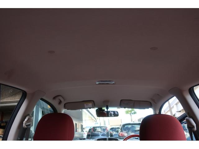 タイプS スーパーチャージャー ワンオーナー車 全車整備記録簿有 キーレス HIDヘッド ケンウッドHDDナビDVDバックモニター ETC ドラレコ 純正15inchアルミ オートエアコン コンビ革巻ハンドル(49枚目)