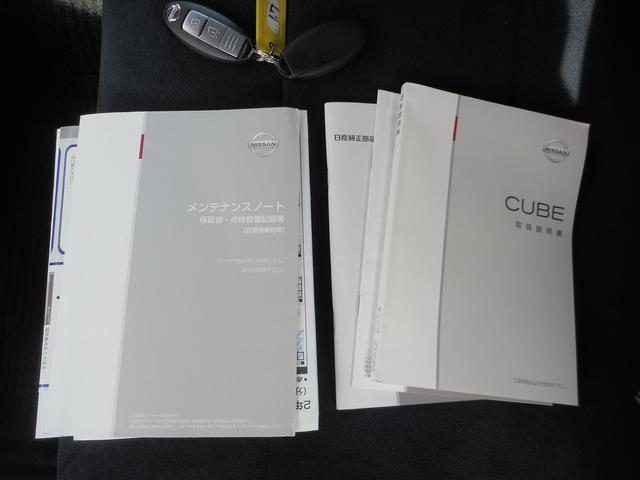 日産 キューブ 15X インディゴ+プラズマ SDナビ ワンセグTV