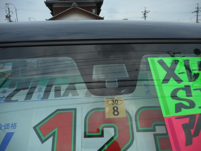 スズキ ハスラー XSエネチャージ 保証付 レーダーブレーキサポート