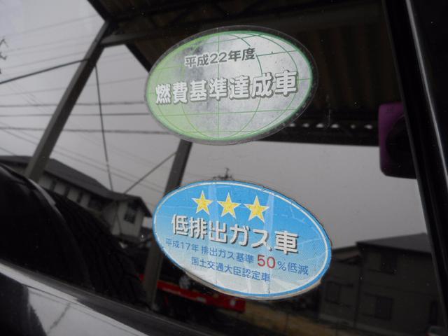 スズキ エスクード XG 4WD ワンセグTVナビ 保証付 オートライト