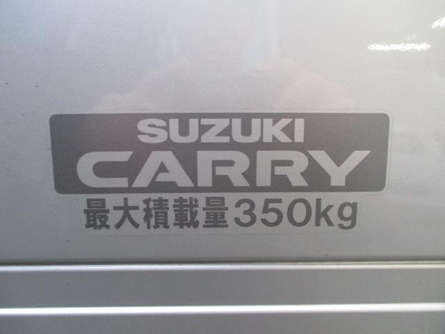 スズキ キャリイトラック 4wd 愛知県バージョン 5速 エアコン パワステ