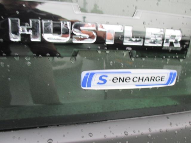 スズキ ハスラー Fリミテッド 登録済み未使用車 フロアマット付き