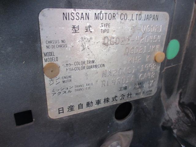 「日産」「ダットサン」「トラック」「愛知県」の中古車32