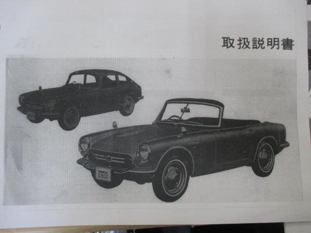 「ホンダ」「S800」「オープンカー」「愛知県」の中古車44