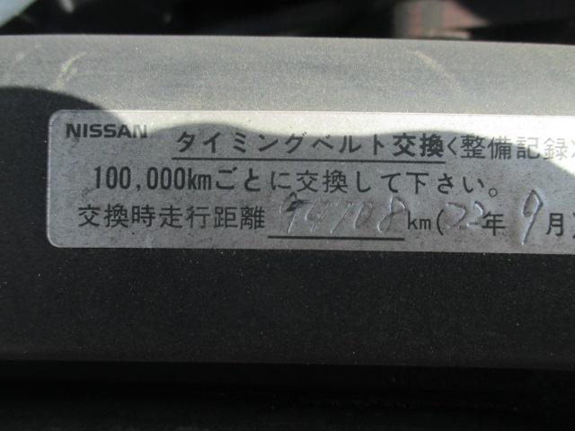 「日産」「グロリアワゴン」「ステーションワゴン」「愛知県」の中古車38