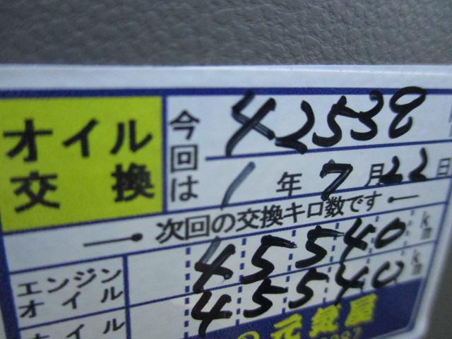 Xスペシャル 1オーナー禁煙 キーレス(25枚目)