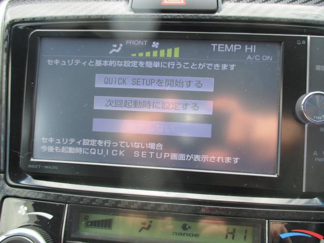 トヨタ カローラフィールダー