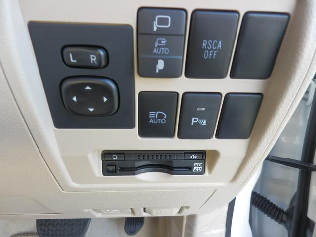 ZX メーカーSDナビ リアエンターテイメント モデリスタエアロ COOLBOX スマートキー2個 パワーバックドア禁煙車 ルーフレール アラウンドビューモニター レダークルーズc マルチテレインモニター(23枚目)