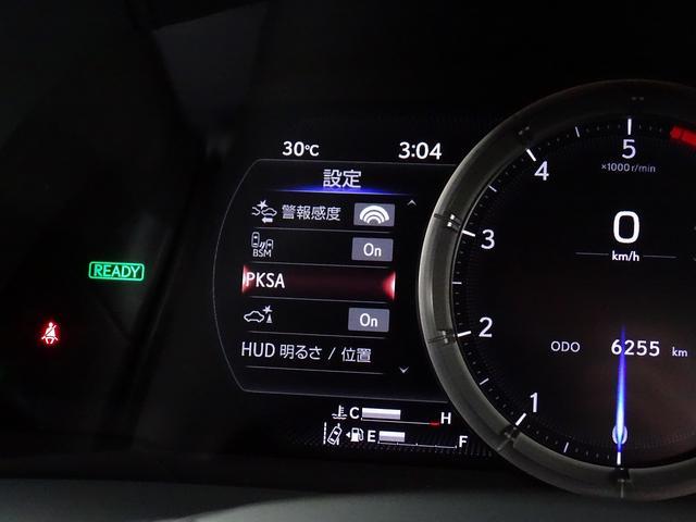 「レクサス」「ES」「セダン」「愛知県」の中古車43