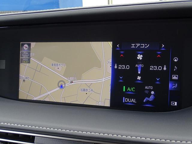 車両全体を簡単に確認することができる「パノラミックビューモニター」付きです!大きな車体ですが、パノラミックビューモニターがあれば、駐車も安心です!