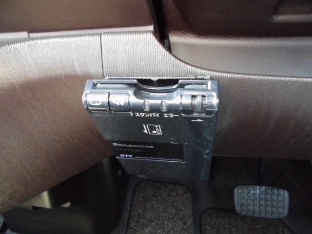 トヨタ パッソ プラスハナ スマートキー HDDナビ バックカメラ  ETC