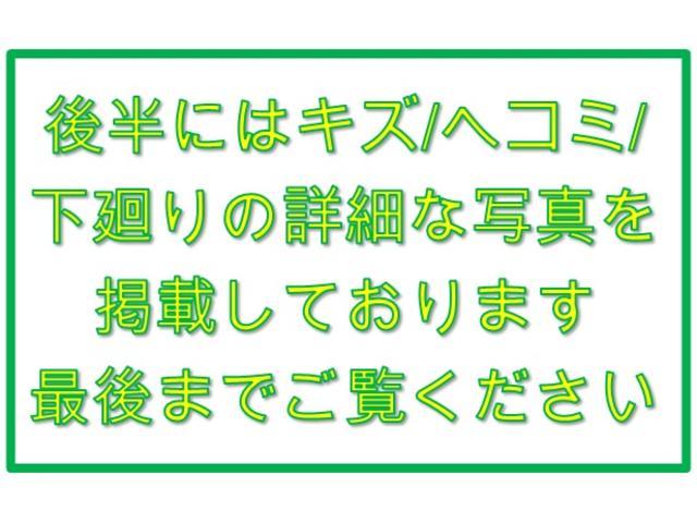 RS G's 禁煙車 5速MT フルセグTV SDナビ(5枚目)
