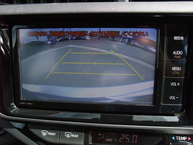 狭い駐車場でのバック駐車や縦列駐車に便利なバックカメラ搭載☆