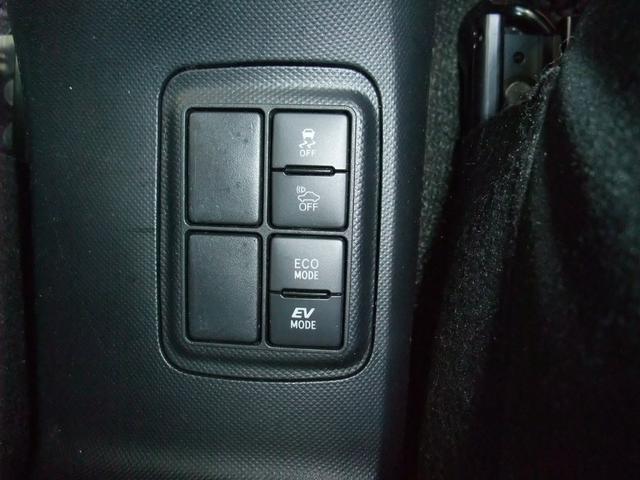 EVドライブモードスイッチを押せばモーターのみでの走行が可能☆