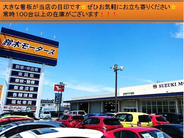 「トヨタ」「ヴィッツ」「コンパクトカー」「愛知県」の中古車52