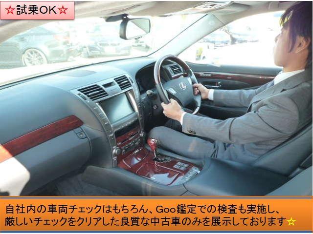 「トヨタ」「ヴィッツ」「コンパクトカー」「愛知県」の中古車54