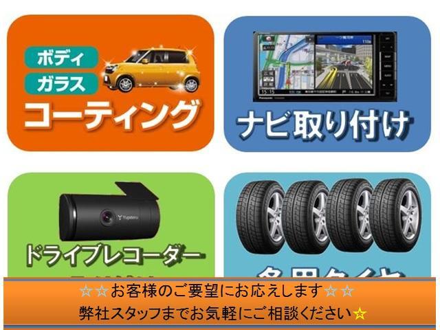 「トヨタ」「ヴィッツ」「コンパクトカー」「愛知県」の中古車57