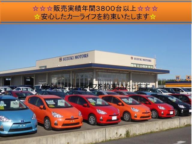 「トヨタ」「ヴィッツ」「コンパクトカー」「愛知県」の中古車37