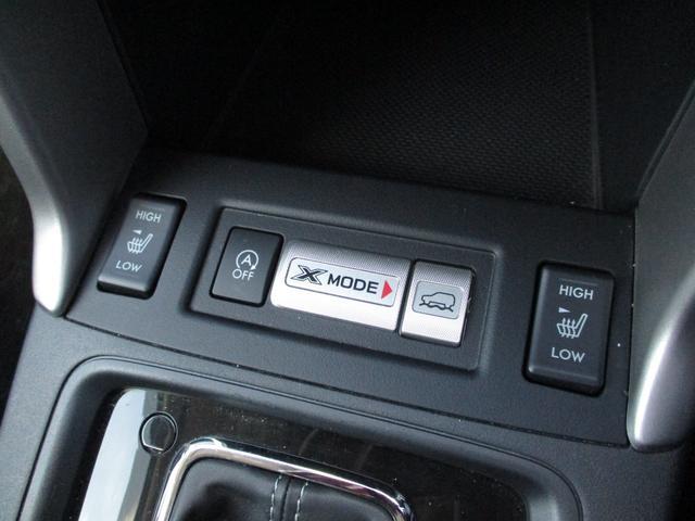 4WD(四駆)やブレーキを支援してくれるXMODE装備!