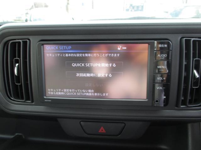 車内では地デジ対応TV(地デジTV)鑑賞やBluetooth(ブルートゥース)接続が可能です☆