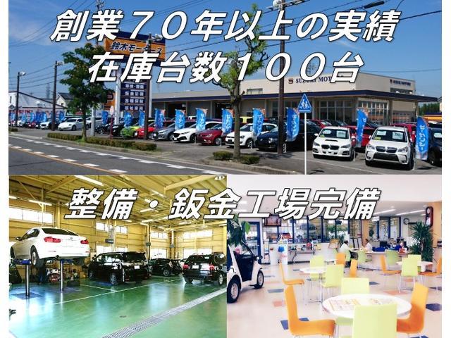 ☆☆良質車専門の鈴木モータース☆☆ ◎自社工場にてプロの整備士が徹底した納車整備を実施、各メーカーに対応いたします◎