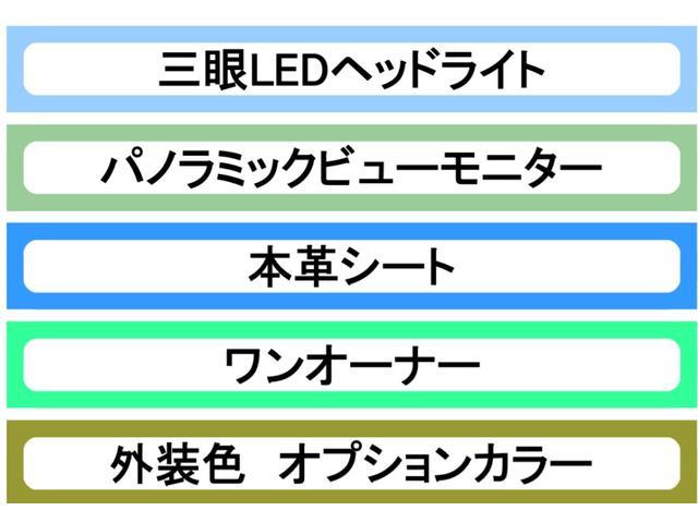 UX250h Fスポーツ 3眼LED 本革 パノラマモニタ-(4枚目)