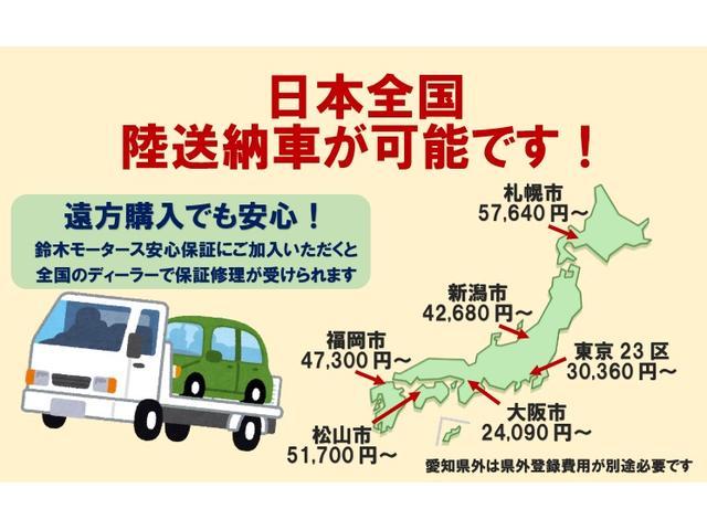 全国納車多数実績あります!北海道から沖縄までどこでも承ります♪お気軽にご相談下さいませ♪(一部離島除く)