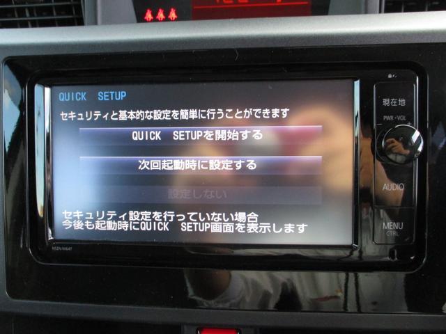 純正SDナビ搭載☆(純正ナビ・メモリーナビ)フルセグTV(地デジTV・地デジ対応TV)やDVD鑑賞、Bluetooth(ブルートゥース)接続も可能です☆