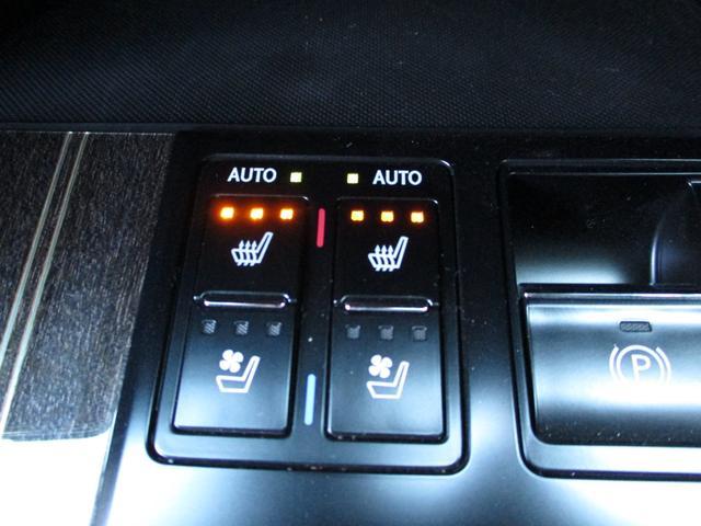 RX450hL 後席モニター マークレビンソン ワンオーナー(18枚目)