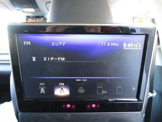 RX450hL 後席モニター マークレビンソン ワンオーナー(21枚目)