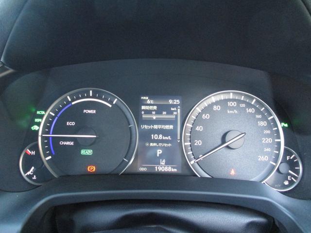 RX450hL 後席モニター マークレビンソン ワンオーナー(37枚目)