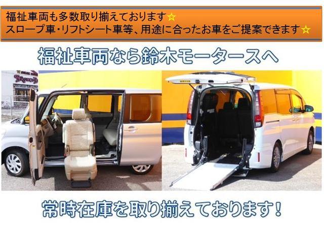 RZ 本革 シートヒーター JBL12スピーカー ターボ(31枚目)