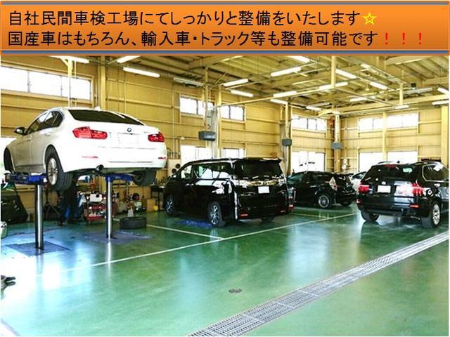 RZ 本革 シートヒーター JBL12スピーカー ターボ(35枚目)