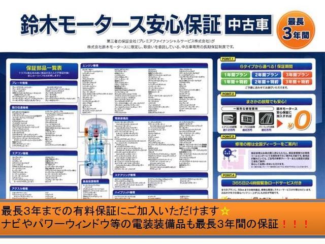 RZ 本革 シートヒーター JBL12スピーカー ターボ(37枚目)